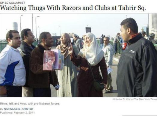 http://www.tenc.net/images/razors.jpg